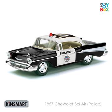 Слика на 1957 Chevrolet Bel Air (Police)